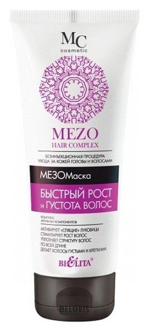 Маска для волос Belita МезоМаска Быстрый рост и густота волос