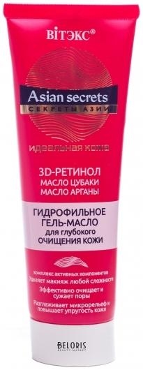 Гидрофильное гель-масло для глубокого очищения кожи