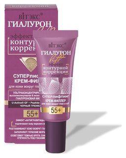 Крем-филлер для кожи вокруг глаз и губ  Белита - Витекс