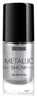Лак для ногтей Metallic Show  Люкс-Визаж (LUX visage)