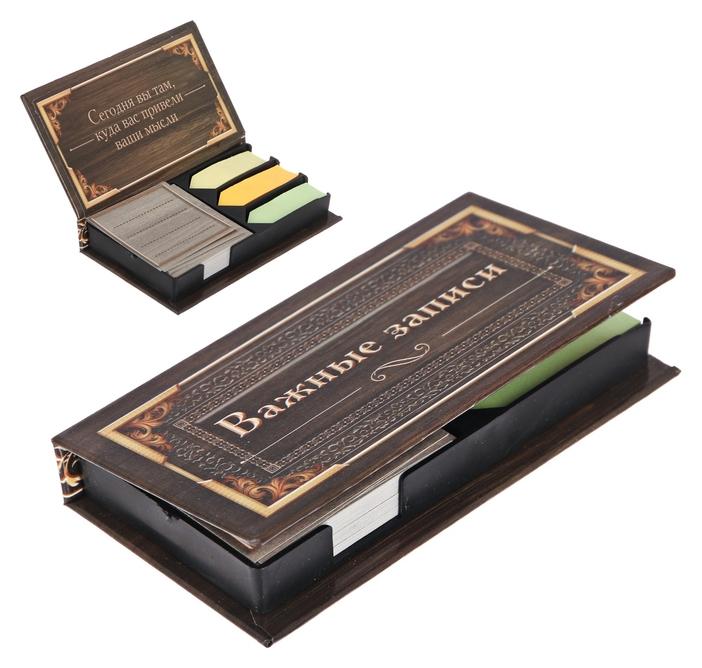 Бумажный блок в пластиковом футляре Важные записи: 100 листов и 3 набора стикеров ArtFox