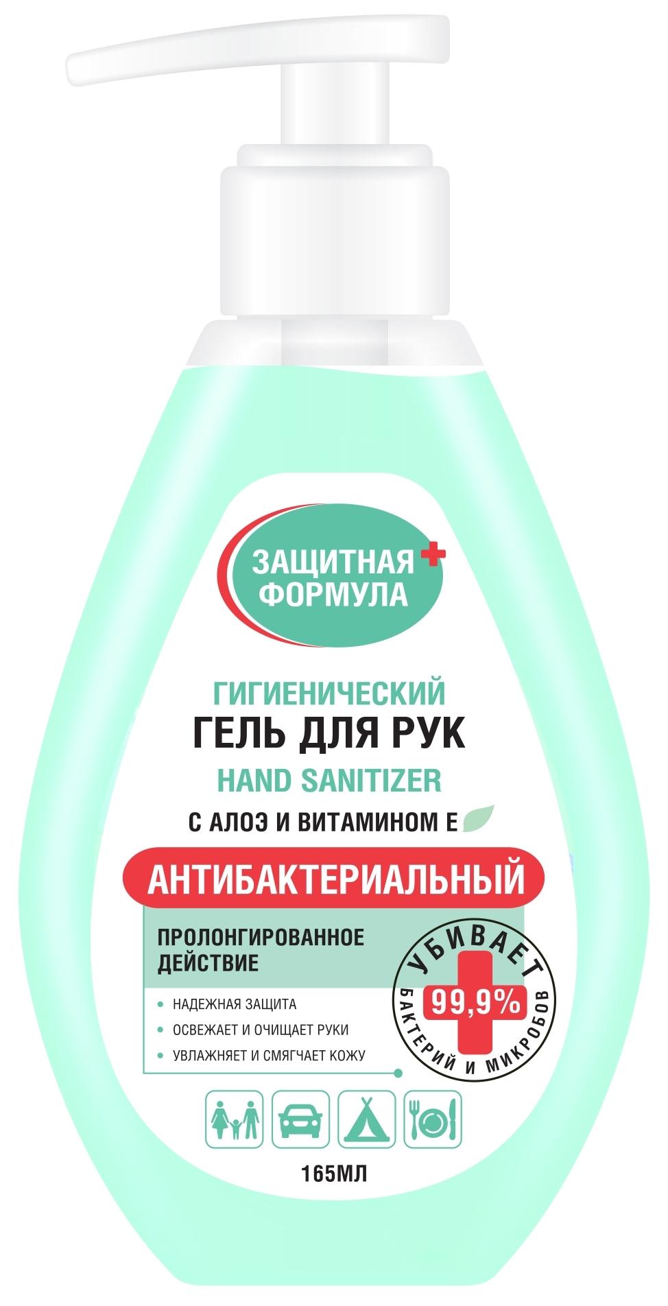 Гигиенический гель для рук с Алоэ и витамином Е Фитокосметик Защитная формула