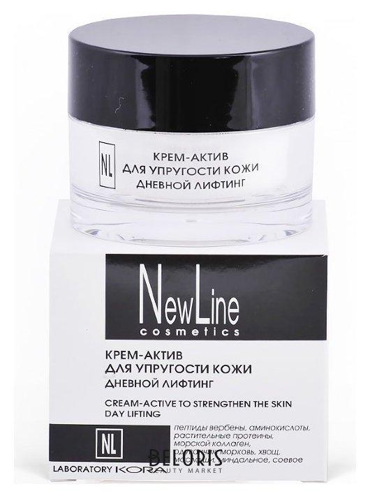 Крем для лица New Line Крем-актив для упругости кожи Дневной лифтинг