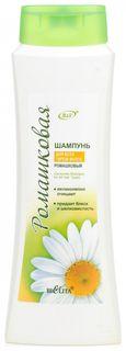 Шампунь для всех типов волос, Ромашковый  Белита - Витекс