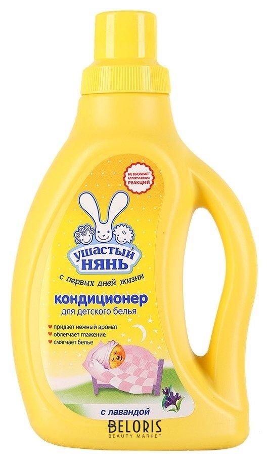 Средство для уборки Ушастый няньСредство для уборки<br>Кондиционер Сладкий сон для детского белья, подходит также для стирки белья новорожденных. Удобный колпачок служит дозатором. Кондиционер специально разработан для детского белья, придает ему особенную мягкость. Облегчает глажение и придает белью легкий аромат лаванды, который успокаивает и расслабляет ребенка перед сном. Кондиционер не вызывает аллергических реакций - доказано ФГУ РНИИТО им. Р. Р. Вредена Росмедтехнологий. Активные компоненты: экстракт лаванды.<br>Возраст: Детский; Объем мл: 750;