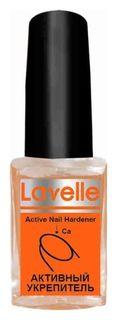Активный укрепитель  Lavelle