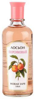 "Лосьон ""Персиковый""  Новая Заря"