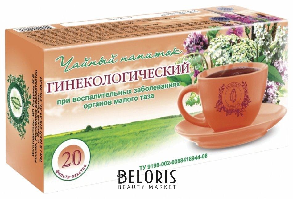 Чай ТравогорЧай<br>Травы, входящие в состав чайного напитка, рекомендованы при эрозии шейки матки, вульвовагините, кольпите, оофорите, цистите, аднексите, хроническом герпесе. При регулярном употреблении восстанавливает нормальную микрофлору влагалища, способствует рубцеванию эрозий и микротрещин, обладает противовоспалительным, кровоостанавливающим и иммуностимулирующим действием. Восстанавливает слизистую влагалища, способствует нормальной интимной жизни женщины.<br>Пол: Женский; Вес г: 35;
