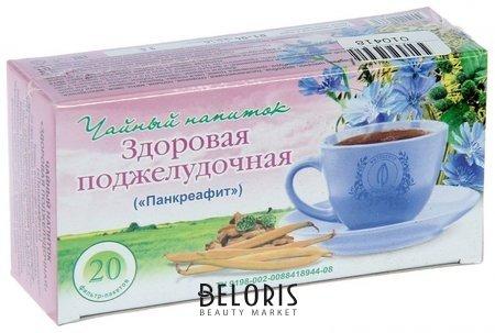 Травяной чай Здоровая поджелудочная (Панкреафит) Травогор