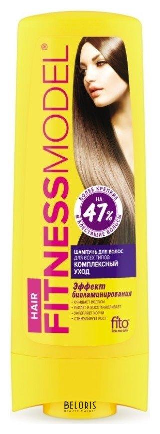 Шампунь для волос ФитокосметикШампунь для волос<br>ШАМПУНЬ ДЛЯ ВОЛОС КОМПЛЕКСНЫЙ УХОД инновационная разработка для всех типов волос, сочетающая бережное очищение и полноценный салонный уход. Благодаря специально подобранному составу при регулярном использовании шампуня достигается эффект биоламинирования волос. Сочетание 8 активных масел насыщает волосы влагой и делает их мягкими и шелковистыми. Репейное и касторовое масла укрепляют корни и стимулируют восприятие питательных веществ, а масла миндаля и облепихи интенсивно питают и восстанавливают волосы по всей длине. Аминокислотный комплекс даёт волосам источник жизненной энергии и силы.<br>Пол: Женский; Линейка: Fitness model; Объем мл: 200;