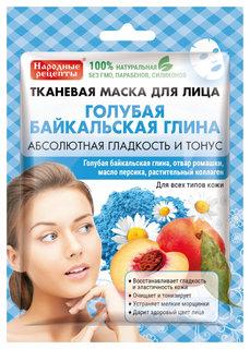 """Тканевая маска для лица """"Голубая Байкальская глина""""  Фитокосметик"""