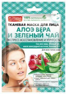 """Тканевая маска для лица """"Алоэ-вера и зеленый чай""""  Фитокосметик"""