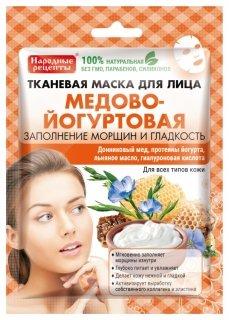 """Тканевая маска для лица """"Медово-йогуртовая""""  Фитокосметик"""