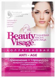 """Коллагеновая тканевая маска для лица """"Anti-age""""  Фитокосметик"""