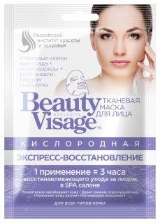 """Кислородная тканевая маска для лица """"Экспресс восстановление""""  Фитокосметик"""