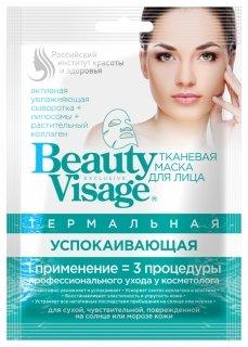 """Термальная тканевая маска для лица """"Успокаивающая""""  Фитокосметик"""