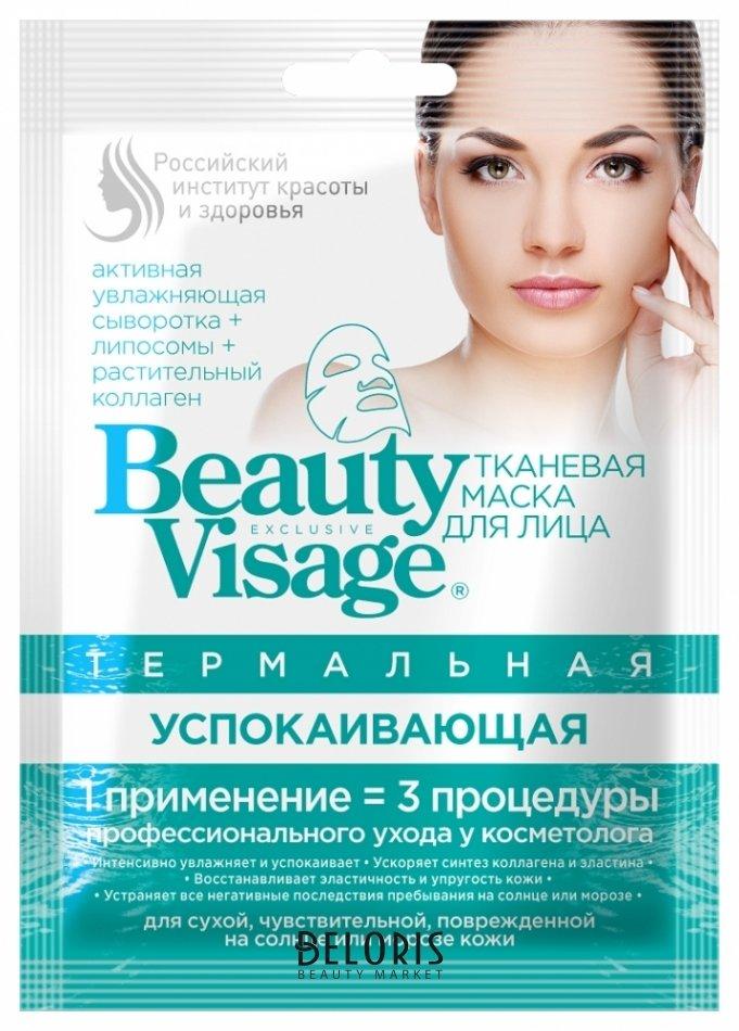 Маска для лица Фитокосметик Термальная тканевая маска для лица Успокаивающая
