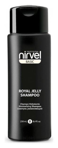 Шампунь для волос NirvelШампунь для волос<br>Увлажняющий шампунь для сухих, окрашенных, поврежденных и пористых волос. Формула с пчелиным маточным молочком благоприятно воздействует на структуру очень сухих или окрашенных волос, возвращая им эластичность, блеск и здоровый вид.<br>Пол: Женский; Линейка: BASIC; Объем мл: 250;