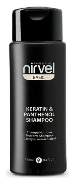 Шампунь для волос NirvelШампунь для волос<br>Питательный шампунь с кератином и пантенолом для сухих, ломких, поврежденных и безжизненных волос. Активные вещества восстанавливают, укрепляют волосы, повышая эластичность и сокращая ломкость. Поврежденные, ослабленные и сухие пряди требуют особенного подхода даже во время повседневного очищения, обеспечить который позволяет специальный шампунь Nirvel Keratin  Panthenol Shampoo. Средство отлично пенится, убирает загрязнения, помогает локонам долго оставаться свежими и аккуратными. Результат Позволяет достигнуть максимально положительно воздействия на химически травмированные пряди, и быстро вернуть им очаровательный блеск, силу и здоровье. Молекулы кератина - с легкостью распознают и быстро реконструируют поврежденные зоны волосяного стержня, дарят каждому волоску эластичность и упругость, разглаживают изнутри, наполняют сиянием; Пантенол - насыщает влагой, способствует восстановлению природного гидробаланса, защищает от дегидрации, что особенно актуально во время температурных укладок.<br>Пол: Женский; Линейка: BASIC; Объем мл: 250;