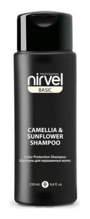 Шампунь для волос NirvelШампунь для волос<br>Шампунь - восстановление для окрашенных волос с экстрактом камелии и подсолнечника. Специальная формула восстанавливающего шампуня для окрашенных волос, благодаря уникальному составу масел камелии китайской и семян подсолнечника, с высоким содержанием мононенасыщенных жирных кислот, комплекса протеинов, минеральных веществ и витаминов, обладает выраженными регенерирующими свойствами, сохраняет косметический цвет окрашенных волос, увлажняет и придает волосам шелковистость и блеск. Благодаря высокому содержанию полифенопов обладает прекрасными антиоксидантными свойствами, что позволяет замедлить процессы фотостарения волос, а также защитить волосы от Уф излучения. Результат Сохраняет косметический цвет окрашенных волос, увлажняет и придает волосам шелковистость и блеск.<br>Пол: Женский; Линейка: BASIC; Объем мл: 250;