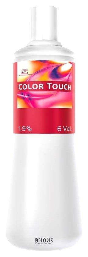 Окислитель для волос WellaОкислитель для волос<br>Окислительная эмульсия Color Touch разработана для использования с красками серий Color Touch и Color Touch Sunlights. Окислительная эмульсия 1,9% Color Touch в сочетании с крем-краской обеспечивает равномерное и эффективное окрашивание. Обладает густой кремовой консистенцией, распределяется равномерно при нанесении. Благодаря наличию активных компонентов эмульсия Colour Touch обеспечивает равномерное проникновение красящих пигментов в волосы. Позволяет достигать оптимальных результатов окрашивания. Процесс окрашивания становится легким, эффективным и быстрым. Волосы приобретают насыщенный цвет, упругость и восхитительный ослепительный блеск на долгое-долгое время.<br>Пол: Женский; Объем мл: 1000;