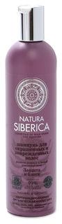 Шампунь для защиты окрашенных и поврежденных волос  Natura Siberica (Натура Сиберика)