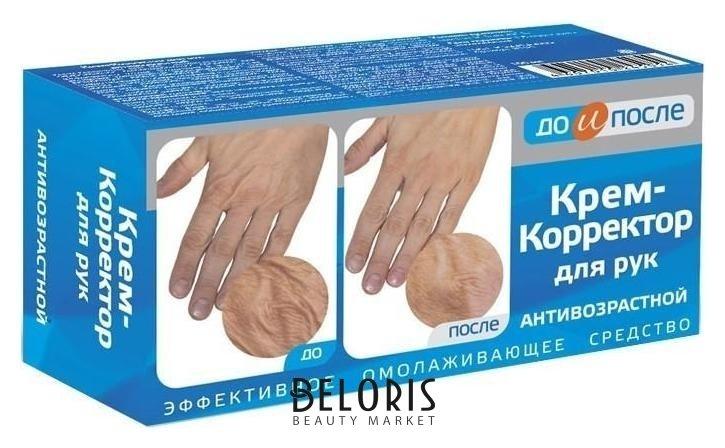 Крем для рук Твинс-ТэкКрем для рук<br>Крем-корректор для рук Антивозрастной эффективное омолаживающее средство для ежедневного ухода. Восстанавливает поврежденную водно-липидную мантию кожи, предотвращает обезвоживание и стимулирует синтез структурных протеинов, позволяющих увеличить плотность эпидермального слоя кожи рук. Крем возвращает прежнюю упругость, активно увлажняет, разглаживает морщины, глубоко питает, ускоряет естественное обновление клеток.<br>Пол: Женский; Объем мл: 100;