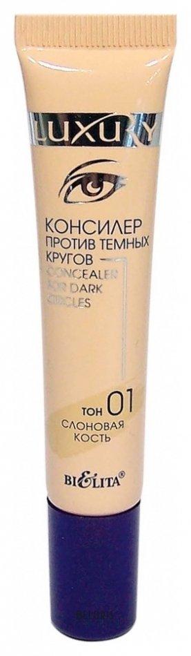 Консилер вокруг глаз BelitaКонсилер вокруг глаз<br>Консилер с нежной кремовой текстурой превосходно выравнивает тон кожи, маскирует темные круги и визуально освежает лицо. Высокопигментированная формула обладает прекрасной маскирующей способностью и ухаживает за кожей.<br>Пол: Женский; Цвет: Тон 01 Слоновая кость; Линейка: LUXURY; Объем мл: 15;