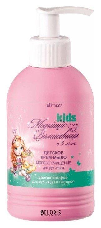 Мыло для рук BelitaМыло для рук<br>Супермягкая формула, не сушит кожу, нейтральный уровень рН. Детское крем-мыло Мягкое очищение секрет маленьких волшебниц для необыкновенной красоты очаровательных модниц. Словно по взмаху волшебной палочки, маленькая модница превращается в настоящую принцессу. Нежное крем-мыло 2 в 1 для мытья рук и тела с цветком Эльфов и розовой водой максимально эффективно и бережно очищает от загрязнений, прекрасно ухаживает за чувствительной кожей маленьких модниц, оставляя ее увлажненной и безупречно чистой. D-пантенол смягчает и защищает кожу. А радостный и яркий аромат не оставляет юных принцесс равнодушными . Удивительно нежная и шелковистая кожа, как у самой прекрасной принцессы в мире! Может применяться так часто, как это необходимо. Супермягкая формула крем-мыла с нейтральным уровнем рН не сушит кожу. Рекомендуется для модниц-волшебниц с 3-х лет.<br>Возраст: Детский; Линейка: Модница волшебница с 3 лет; Объем мл: 300;