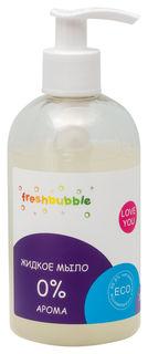 Жидкое мыло без аромата  Levrana