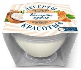 Крем-масло для тела питательное «Кокосовое суфле»  Фитокосметик