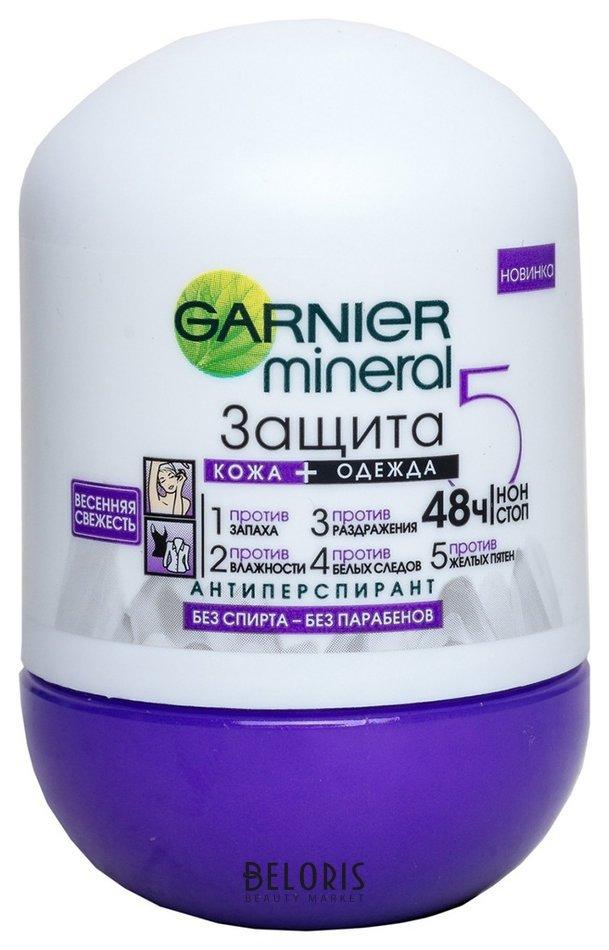 Дезодорант для тела GarnierДезодорант для тела<br>Дезодорант GARNIER защита 6 ролик весеняя свежесть. Дезодорант-антиперспирант ролик для тела с очищающей Морингой, который обеспечивает защиту 6-в-1. Комплексная защита 6в1, которая борется с появлением неприятного запаха на коже и одежде. Защита нон-стоп 48 часов. Обогащен Минералом Перлит мощным абсорбентом вулканического происхождения. Позволяет коже дышать. Быстро высыхает. Без спирта, без парабенов. На коже против: 1. Пота 2. Дискомфорта 3. Запаха на коже. На одежде против: 4. Запаха на одежде 5. Белых следов 6. Желтых пятен. Защита нон-стоп 48 часов.<br>Пол: Женский; Объем мл: 50;