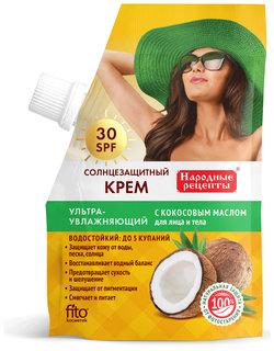 """Солнцезащитный крем для лица и тела """"Ультраувлажняющий"""" 30 SPF  Фитокосметик"""