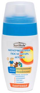 Детское молочко-спрей после загара «Увлажнение + восстановление»  Sun Style