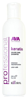 """Кератиновый шампунь для окрашенных и волос после химии """"Keratin Color Care Shampoo""""  Kaaral"""
