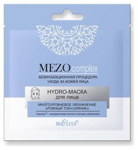"""Hydro маска для лица Многоуровневое увлажнение """"Ровный тон + Сияние""""  Белита - Витекс"""