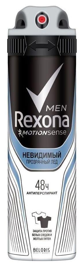 Спрей для тела Rexona