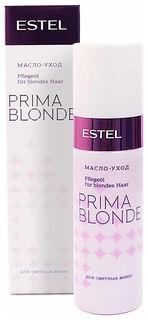 Масло-уход для светлых волос  Estel Professional
