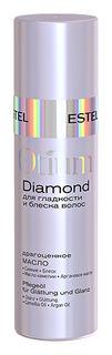Драгоценное масло для гладкости и блеска волос  Estel Professional