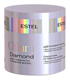 Шелковая маска для гладкости и блеска волос  Estel Professional