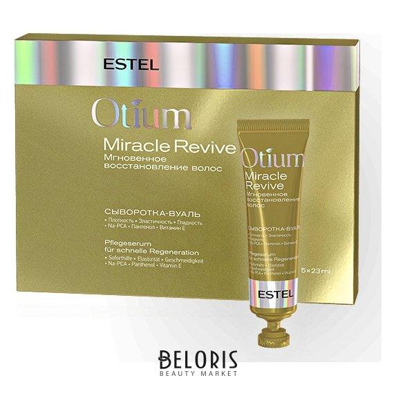 """Сыворотка-вуаль Estel """"Otium Miracle Revive"""" — купить по выгодной цене в интернет - магазине Beloris.ru"""