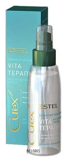 Эликсир для волос Estel Professional