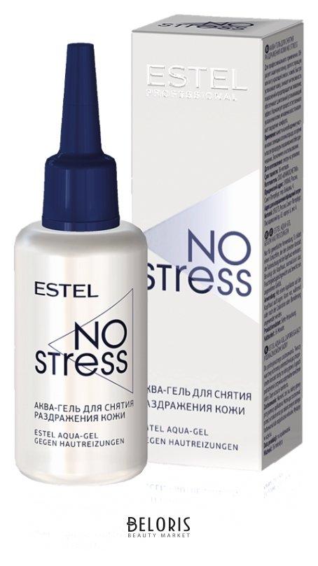 Гель для волос Estel Professional