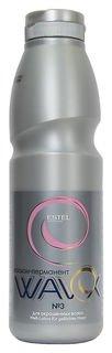 Лосьон-перманент №3 для окрашенных волос  Estel Professional