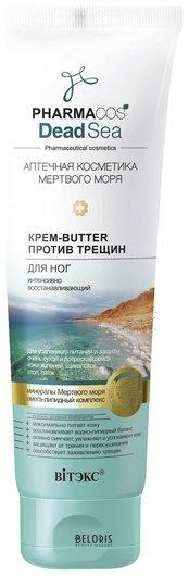 Крем-butter для ног против трещин интенсивно восстанавливающий