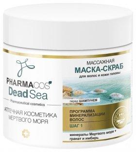 Маска-скраб массажная для волос и кожи головы  Белита - Витекс