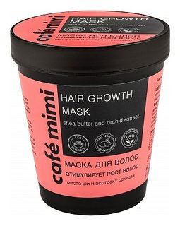 """Маска для волос """"Стимулирует рост волос""""  Кафе красоты"""