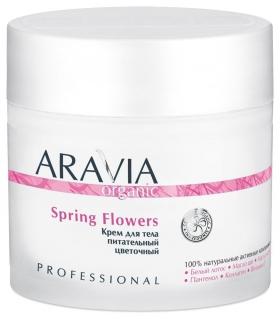 """Крем для тела питательный цветочный """"Spring Flowers""""  Aravia Professional"""
