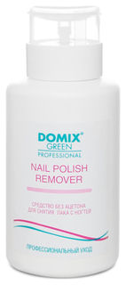 """Средство для снятия лака с ногтей без ацетона """"Nail polish remover"""" с помпой  Domix Green Professional"""