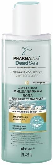 Двухфазная мицеллярная вода для снятия макияжа для лица и кожи вокруг глаз Белита - Витекс Pharmacos Dead Sea